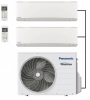 Panasonic CU-2Z41TBE Outdoor Unit - 2 Indoor Units